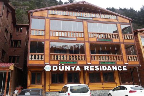 فندق دنيا ريزيدنس شقق فندقية في اوزنجول