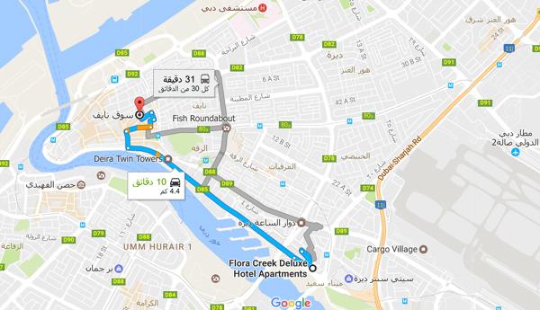 فلورا كريك للشقق الفندقية دبي