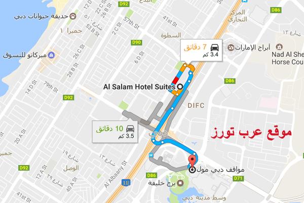 السلام للشقق الفندقية دبي