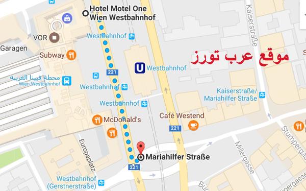 فندق موتيل وان فيينا شارع ماريا هلفر