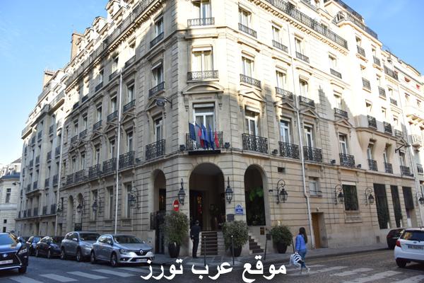 فندق بالزاك باريس