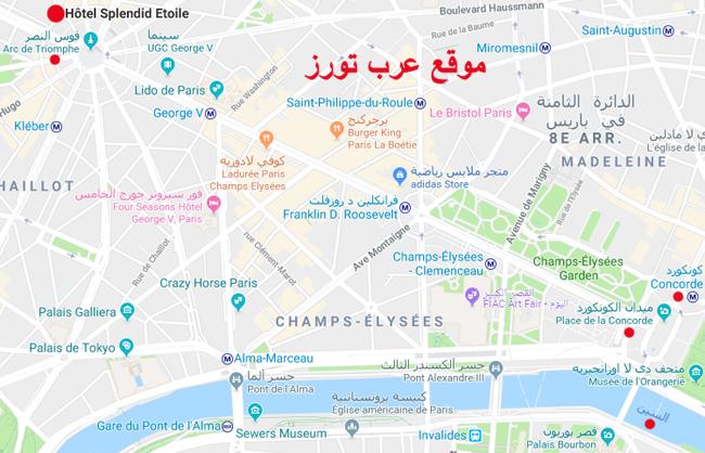 فندق سبلينديد إتوال باريس بالقرب من شارع الشانزليزيه