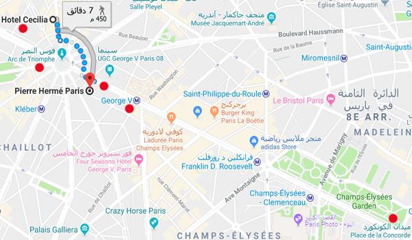 الاماكن السياحية القريبة من فندق سيسيليا باريس