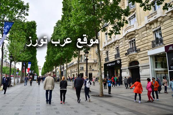 شقق فندقية في باريس شارع الشانزليزيه