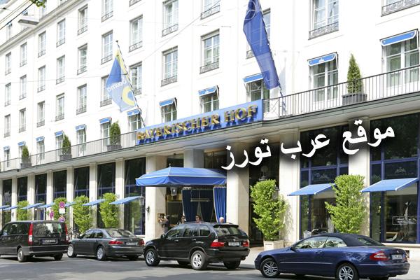 فندق بايريشير هوف ميونخ بالقرب من ساحة مارين بلاتز