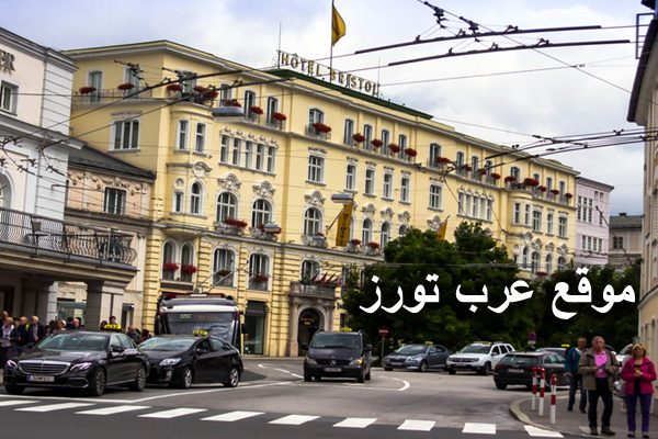 افضل فنادق سالبزبورغ