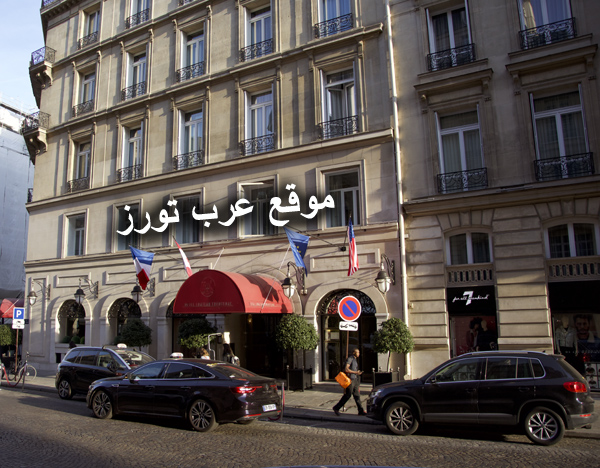 فندق شاتو فرونتوناك باريس