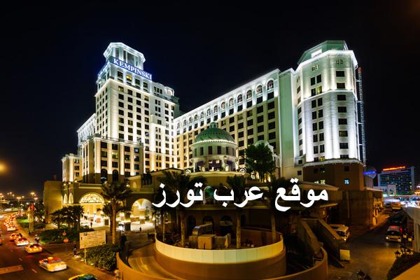 فندق شاليهات اسبن كمبينسكي مول الامارات
