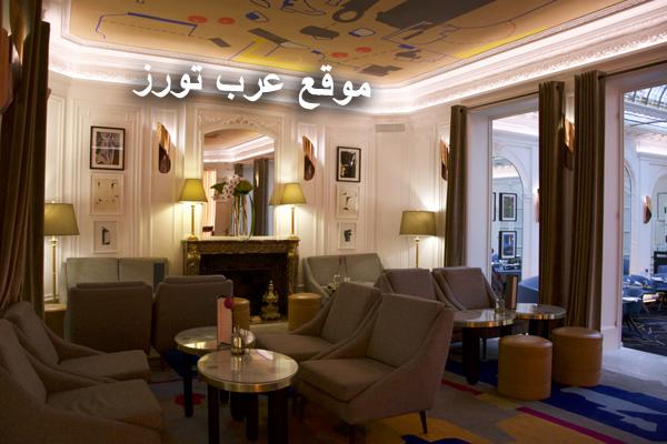 فندق فيرنيه باريس لشهر العسل