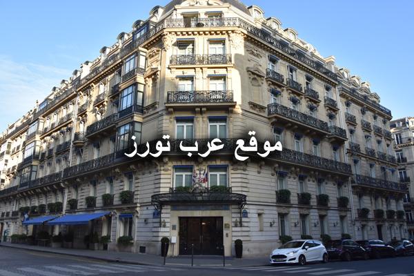 فندق لا تريمولي باريس
