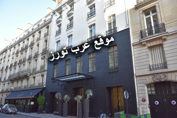 فندق مارينيون شانزليزيه باريس