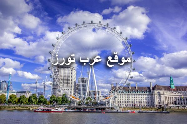 الاماكن السياحية القريبة من فندق كونراد لندن