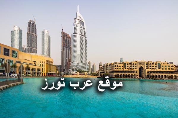 فندق ادريس داون تاون دبي