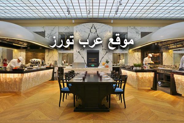 فندق بارك حياة فيينا المسافرون العرب