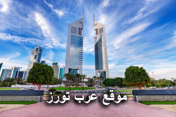 فنادق دبي المسافرون العرب - عرب تورز حجز فنادق وشقق فندقية