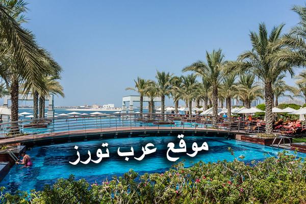 فندق جميرا زعبيل سراي دبي