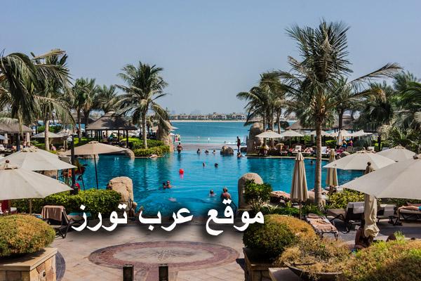 فندق سوفيتيل بالم دبي ريزورت اند سبا