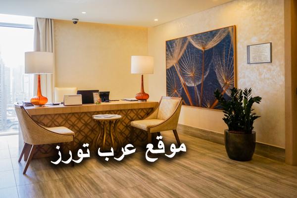 فندق ومنتجع حبتور جراند دبي