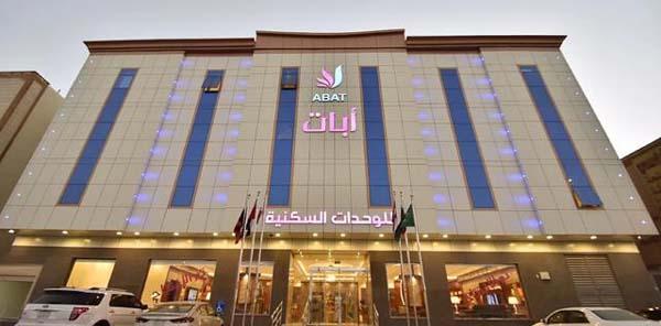 شقق فندقية عائلية في الرياض