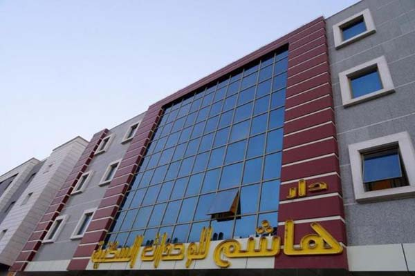 دار هاشم للاجنحة الفندقية الرياض
