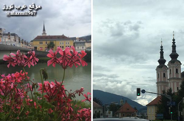 مدينة فيلاخ في النمسا