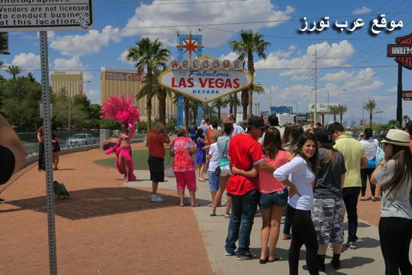 الاماكن السياحية في لاس فيغاس