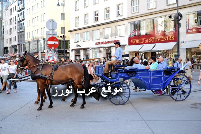 الاماكن السياحية في فيينا ساحة ستيفن بلاتز
