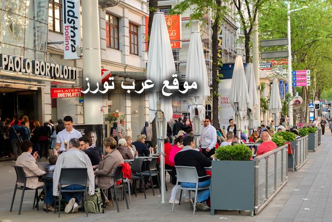 شارع ماريا هلفر في فيينا