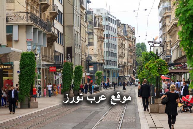 الاماكن السياحية في جنيف شارع التسوق