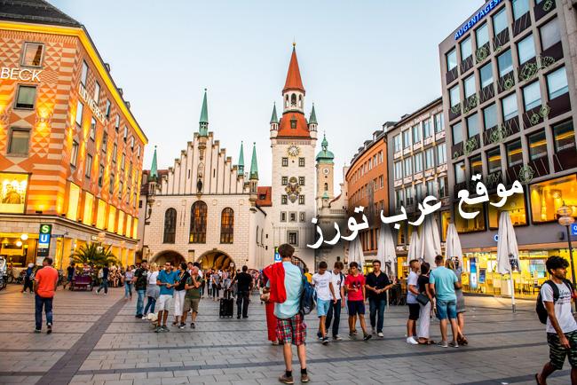 برنامج سياحي في ميونخ