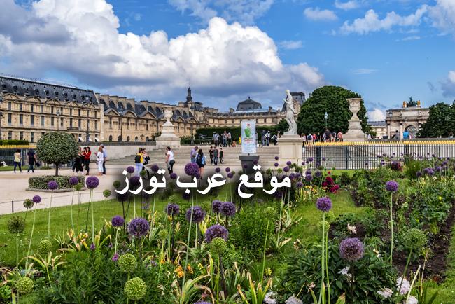 ساحة الكونكورد في باريس المسافرون العرب
