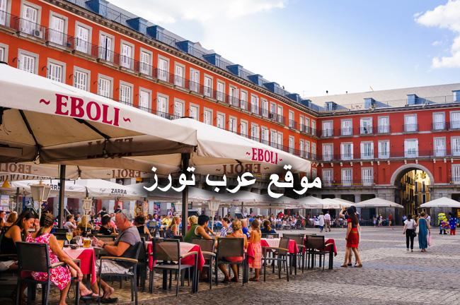 ساحة بلازا مايور في مدريد