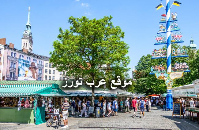 ساحة مارين بلاتز في ميونخ المسافرون العرب