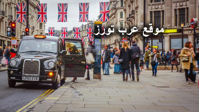 شارع اكسفورد في لندن