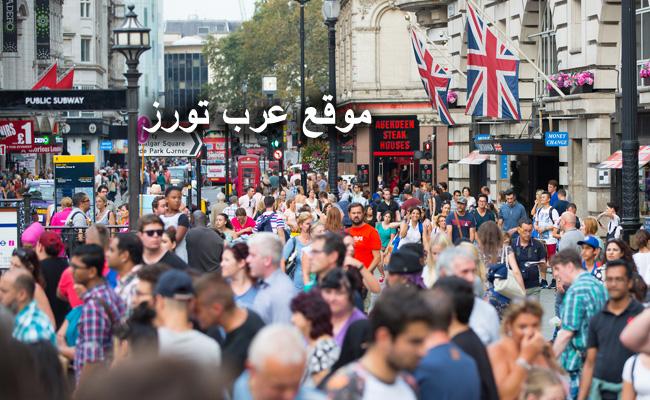 شارع اكسفورد في لندن المسافرون العرب
