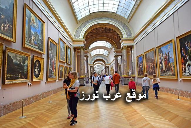 متحف اللوفر في باريس صور من الداخل
