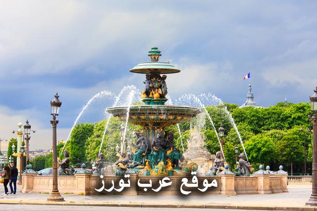 الفنادق القريبة من ساحة الكونكورد في باريس